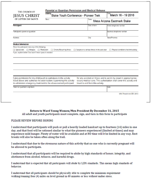 2016 Eastmark trek – Parental Release Form